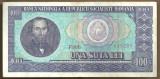 BANCNOTA 100 LEI 1966 AUNC (serie 640279)