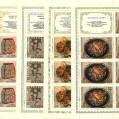 URSS 1979 - manufactura, serie in coala de 7 neuzata cu vinieta