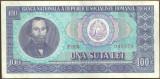 BANCNOTA 100 LEI 1966 AUNC (serie 049978)