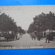 HOPCT 25 T RAMNICU SARAT/B-DUL GARII -1917 OCUPATIE MILIT GERMANA-CIRCULATA - Carte Postala Muntenia 1904-1918, Necirculata, Printata