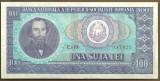 BANCNOTA 100 LEI 1966 AUNC (serie 037825)