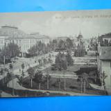 HOPCT 26 F BRAILA PIATA SF ARHANGHELI -IN 1917 POSTA MILITARA-CIRCULATA - Carte Postala Muntenia 1904-1918, Printata