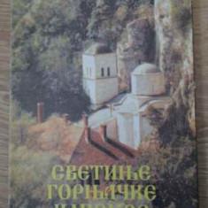 Carte De Religie In Limba Rusa - Necunoscut, 396428 - Carti ortodoxe