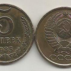 RUSIA URSS 5 COPEICI KOPEEK 1985 [3] livrare in cartonas, Europa, Cupru (arama)