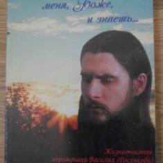 Carte De Religie In Limba Rusa - Necunoscut, 396429 - Carti ortodoxe