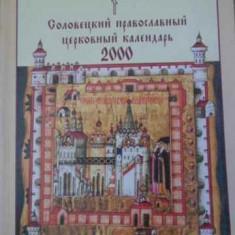 Carte De Religie In Limba Rusa - Necunoscut, 396408 - Carti ortodoxe