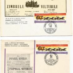 No4) Lot plicuri -EXPOZITIA PRESEI ROMANE 1988