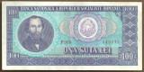BANCNOTA 100 LEI 1966 AUNC (serie 049979)