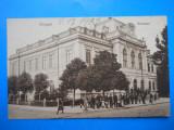 HOPCT 25 X  FOCSANI PRIMARIA -VRANCEA-1917 OCUPATIE MILIT GERMANA-CIRCULATA, Necirculata, Printata