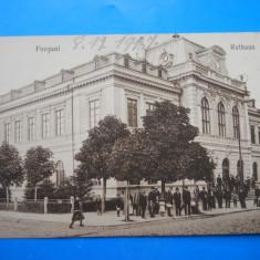 HOPCT 25 X FOCSANI PRIMARIA -VRANCEA-1917 OCUPATIE MILIT GERMANA-CIRCULATA - Carte Postala Muntenia 1904-1918, Necirculata, Printata