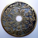 5.078 CHINA TALISMAN CHINEZESC CASH AMULETA ZODIAC 40,0g/57mm BRONZ