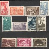 Romania.1945 Pentru ArdeIeni XR.106 - Timbre Romania, Nestampilat