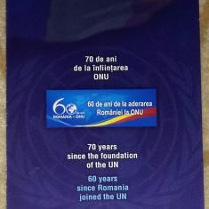 ROMANIA 2015 - BROSURA FILATELICA 60 ANI ADERARE LA ONU (C.P.17)