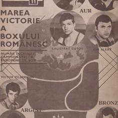 Revista SPORT nr. 11/1969 ASA Tg. Mures