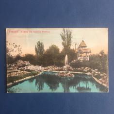 Focsani - Vedere din Gradina Publica - Carte Postala Muntenia 1904-1918, Circulata, Fotografie
