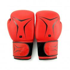 Manusi de box  pentru antrenament -  12 oz.