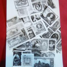 Ilustrata - Numismatica - Bancnote vechi -1969 Ungaria , circulata