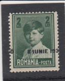 ROMANIA 1930  LP 83 l   MIHAI  I   VALOAREA 2 LEI EROARE SUPRATIPAR  DEPLASAT, Nestampilat