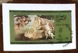 OMAN 1973 – PICTURA, NUD, colita NDT stampilata, A10