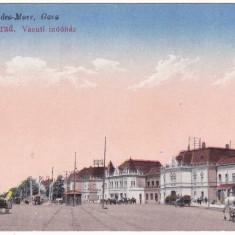 #1991- Romania, Nagyvarad, Oradea carte postala necirculata 1918: Gara, animat - Carte Postala Crisana 1904-1918, Fotografie