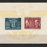 Romania.1941 Fratia de arme romano-germana-colita XR.92 - Timbre Romania, Nestampilat