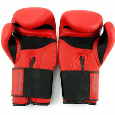 Manusi de box pentru antrenament - 6 oz - Noi - Manusi box