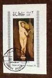 OMAN 1972 – PICTURA, NUD, colita NDT stampilata, A10