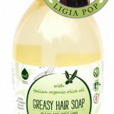 Sampon ecologic cu ulei de masline pentru par gras 300 ml Biolu