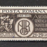 Romania.1943 AGIR XR.100 - Timbre Romania, Nestampilat