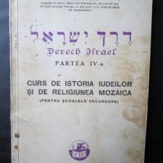 Iudaica : Curs de Istoria Iudeilor si Religiunea Mozaica, din 1935