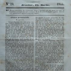Gazeta de Transilvania, Brasov, nr. 23, 20 Martie, 1844 - Ziar