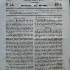 Gazeta de Transilvania, Brasov, nr. 22, 16 Martie, 1844 - Ziar