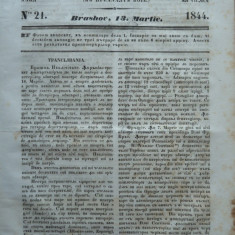 Gazeta de Transilvania, Brasov, nr. 21, 13 Martie, 1844 - Ziar