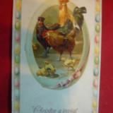 Ilustrata - Felicitare de Paste - Cocos, gaini si pui, piesa de autor - Carte postala tematica, Circulata, Printata