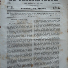 Gazeta de Transilvania, Brasov, nr. 24, 23 Martie, 1844 - Ziar