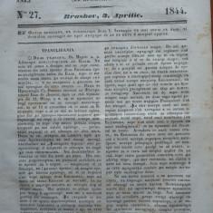 Gazeta de Transilvania, Brasov, nr. 27, 3 Aprilie, 1844 - Ziar