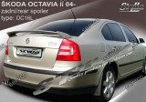 Eleron tuning sport Skoda Octavia 2 RS Vrs Sedan Hatchback 2004-2013 ver8