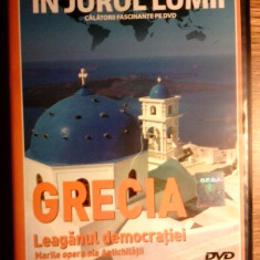 Grecia, DVD. - Film documentare discovery channel, Romana