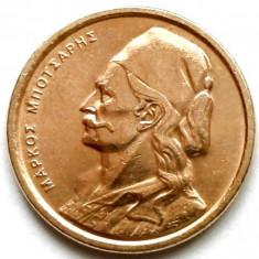 GRECIA, Markos Botsaris (1788-1823), 50 LEPTA 1978, War of Greek Independence, Europa, An: 1980, Bronz
