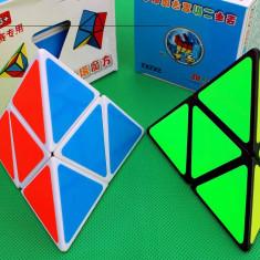 Profesional ShengShou Pyraminx 2x2x2 - Cub Rubik - Jocuri Logica si inteligenta