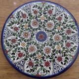 Farfuriuta decorativa - Cartierul armenesc Ierusalim, aprox 1990 - Arta Ceramica