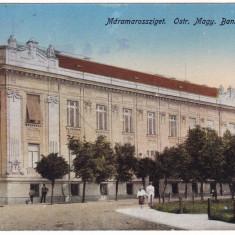 #2015- Romania, Maramures, M.Sziget c.p.  circ. apr. 1918: Banca Austro-Ungara, Circulata, Fotografie, Sighetu Marmatiei
