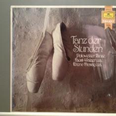 Dance Hour :VERDI/BORODIN/GOUNOD(1979/Deutsche Grammophon/RFG) - VINIL/Impecabil, deutsche harmonia mundi