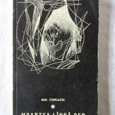 """""""MOARTEA LANGA CER"""", Ben. Corlaciu, 1967. Cu dedicatie si autograf"""