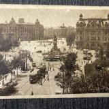 București-Piața Bratianu , veche, necirculata, Bucuresti, Printata
