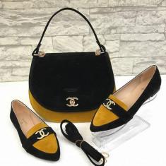 SET FIRMA/SUPER MODEL/CALITATE A+/FRANCE /LOGO AURIU - Geanta Dama Chanel, Culoare: Din imagine, Marime: One size