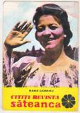 Bnk cld Calendar de buzunar Sateanca 1973 - Maria Ciobanu