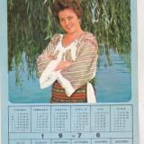 bnk cld Calendar carte postala 1976 - Ioana Cristea