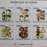 R. GUINEEA - CIUPERCI, 2002, 1 M/SH, DANT., NEOBLIT., - RG 11, Flora