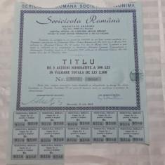 ACTIUNI - SERICICOLA ROMANA - TITLU 5 ACTIUNI A 500 LEI - ANUL 1943